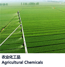 Agricultural Chemicals-Dideu